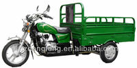 KV150ZH-A1 Factory direct sales 150cc Three wheel motorcyle