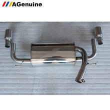 1 pipe each side exhaust kit muffler end pipes emission pipe silencer system for BMW 3 series F30