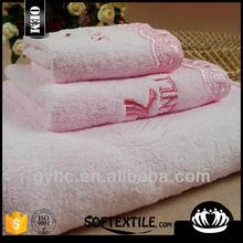 cheap 100% Cotton Lace Applique Towel Sets in non twist yarn