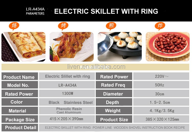 LR-A434 ETL cert pizza frying pan electric double grill pan