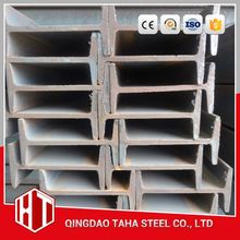 factory price q235b q345b structural steel I beam for sale