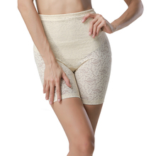 New Arrival Women's Smooth Lace Shapewear High-Waist Thigh Slimmer Shorts