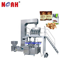 GLG300 Water Soluble Stand-up Pouch Given Bag Packing Machine