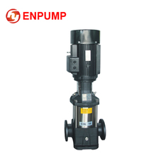 Hot Sale Professional Lower Price circulator water centrifugal pump