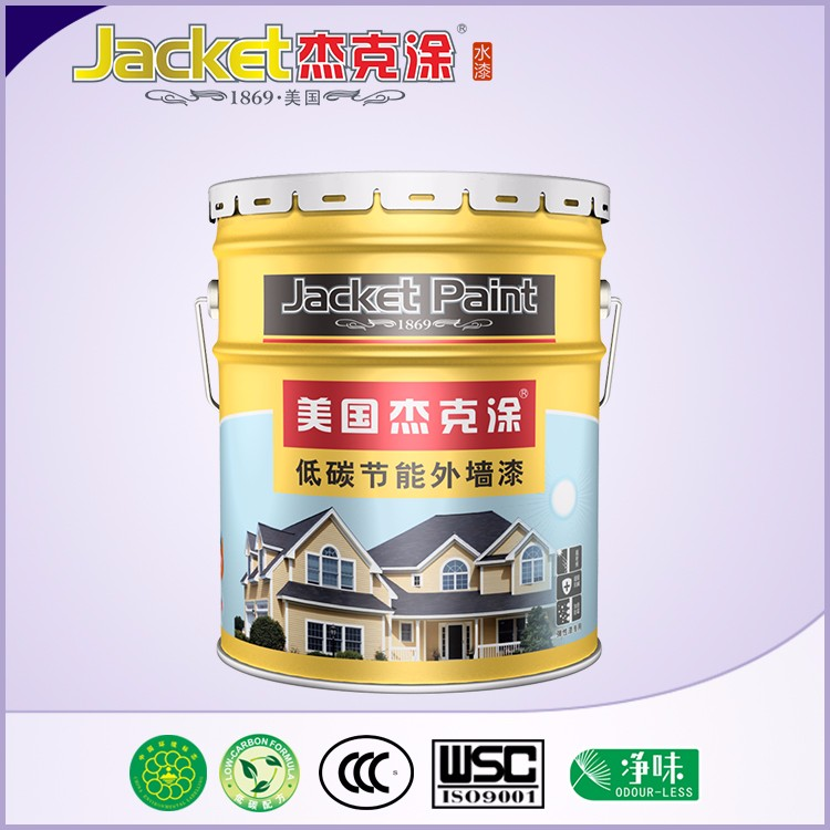 Exterior wall decoration water based acrylic coating paint view coating paint jacket paint - Waterproofing paint for exterior walls collection ...