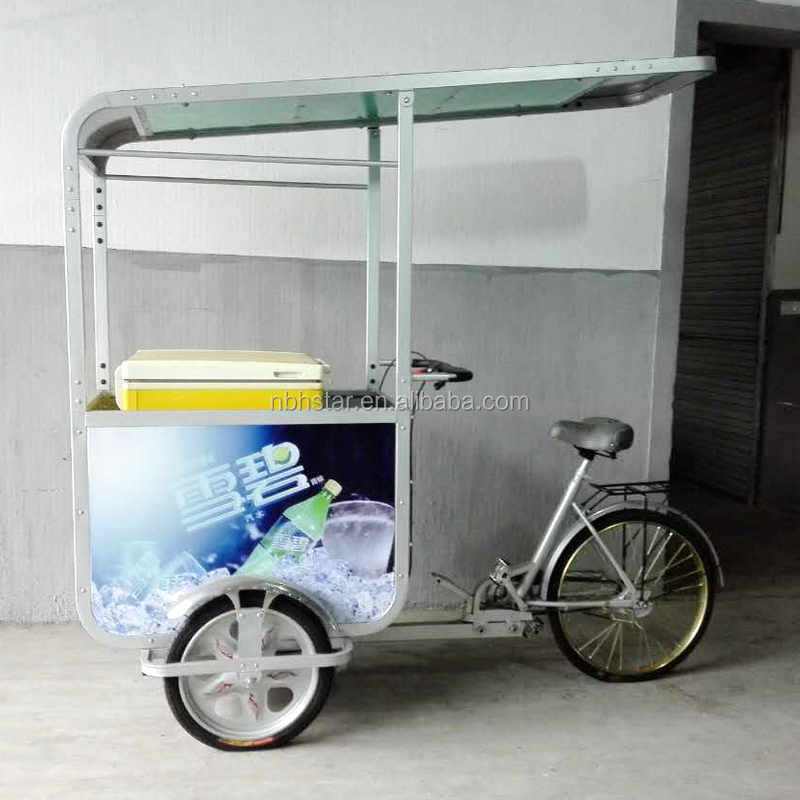 Pedal assistance Two front wheels loading cargo tricycle