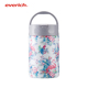 Vacuum Insulated Stainless Steel Lunch Box