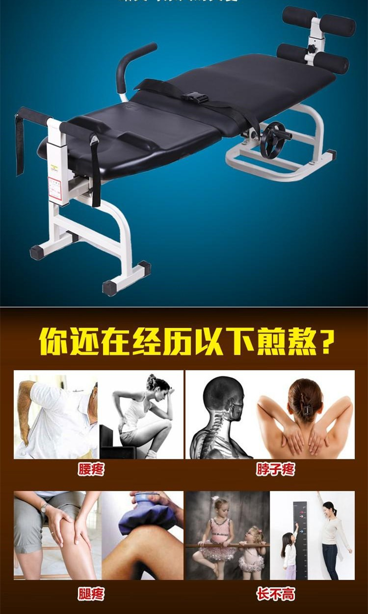 2018 new Therapy Massage Bed Table cervical Integrated lumbar traction bed body stretching device