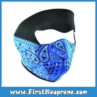 Wind And Water Resistant Blue Paisley Neoprene Ski Full Face Mask
