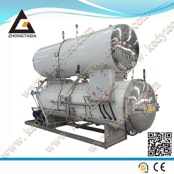 Water Bath Type Double layer sterilization pot / retort / autoclave for seafood product