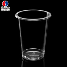 Guangzhou professional custom tea cup disposable juice/beer wine tasting mini plastic cup 200 ml plastic water cups