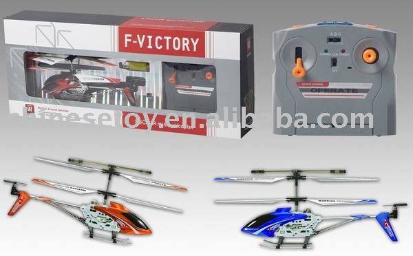 Alloy Metal RC Remote Control Model Helicopter ZY96477