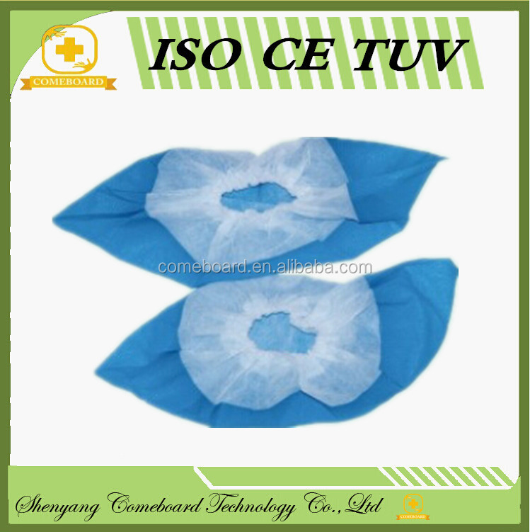 pp+cpe plastic coated Shoe Cover with best price