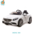Licensed Mercedes-benz new model CE approved battery operated remote control baby car for kids with music and lights