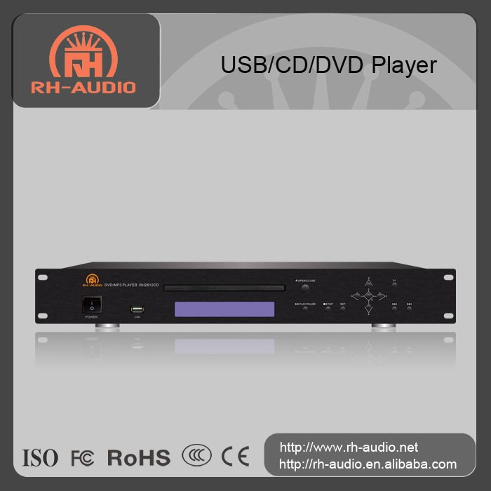 RH-AUDIO PA System Rackmount CD DVD Player RH2812CD With USB Port