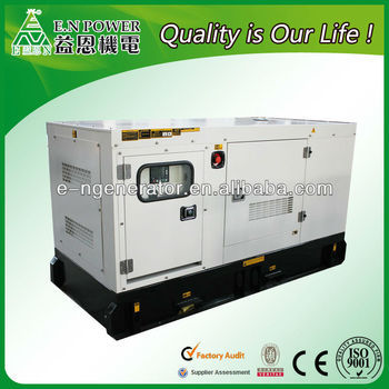Lowest Price 10kw Home Use Silent Type Diesel Generator