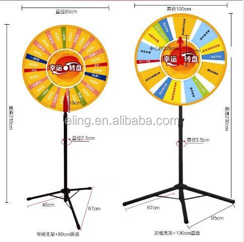 Wheel of Fortune\Lucky Turntable( for lottery\promotion activities)epo foam rc plane