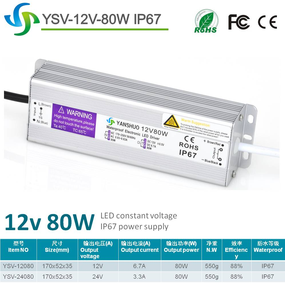 led driver 80w 12v AC-DC 6.7A waterproof IP67 High quality constant voltage led power supply