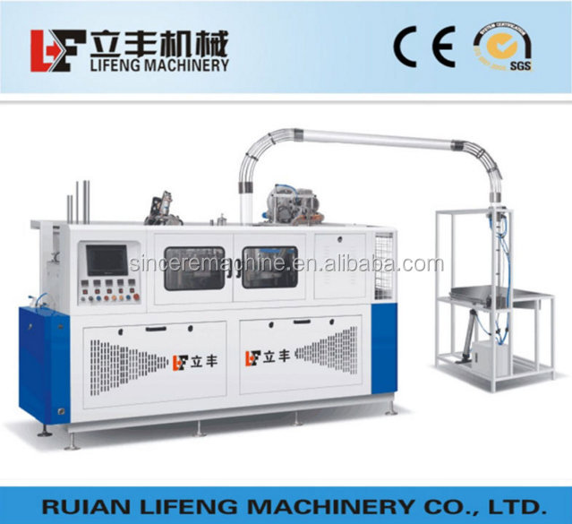 kongstrup machine factory essay The rise of the factory system during the industrial revolution 1245 words   portrayal of machines during the industrial revolution essay.