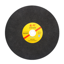355mm cutting disc abrasive mental cutting wheel manufacturer