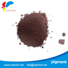 pigment brown 6(IRON OXIDE BROWN ) holographic pigment