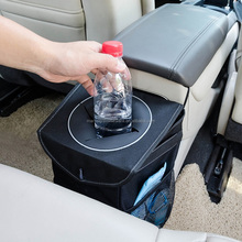 Waterproof Car Trash Can with Lid and Storage Pocket | Car Trash Bag with Lid
