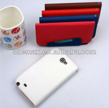 New Style For samsung galaxy note2 n7100 leather case with name card pocket
