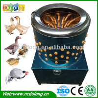 CE proved High quality poultry plucker / chicken plucking machine