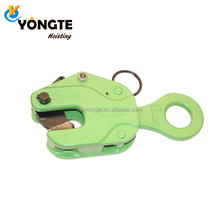 E Type 1T-5T Vertical Lifting Clamp