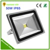 Shenzhen Factory supply CE ROHS certificated led flood light, 50w led flood light with 2 year warranty