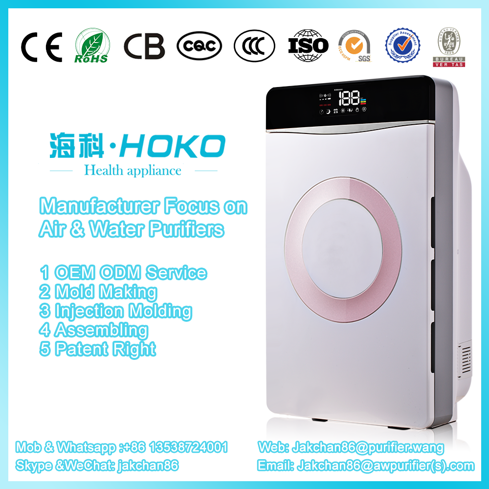 China suppliers home Ionizer room air purifier Air freshers
