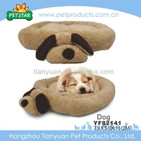China mnufacturer animal shape dog bed