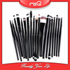 MSQ Wholesale Price 20pcs Professional Makeup Brush Set,Hot Selling Cosmetic Brush