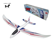 Giant 1200 mm Free Flight Epo Foam Gliders Wholesale Model Aircraft plane Hand Discus Launch Glider with Sticker Toys For Kids
