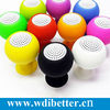 Hot Colorful Mini Portable Octopus Golf Ball Silicone Speaker Subwoofer w Sucker Cup Suction Stand for iPhone 5C 5S S4 iPod Smar