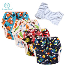happy flute online wholesale baby swim diaper nappies breathable mesh swim pant