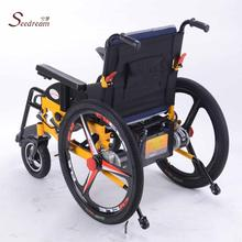 2018 new model Hot sale automatic lightweight electric folding wheelchair