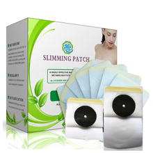 Hot Sale Chinese Stomach Fat Burning Anti Cellulite Sleep Slim Patch