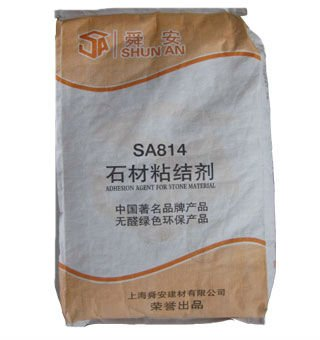 Shunan Adhesive for Natural Facing Stones