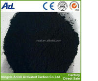 Anthracite Coal powder activated carbon
