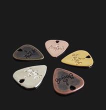 Well Designed guitar picks price with best quality