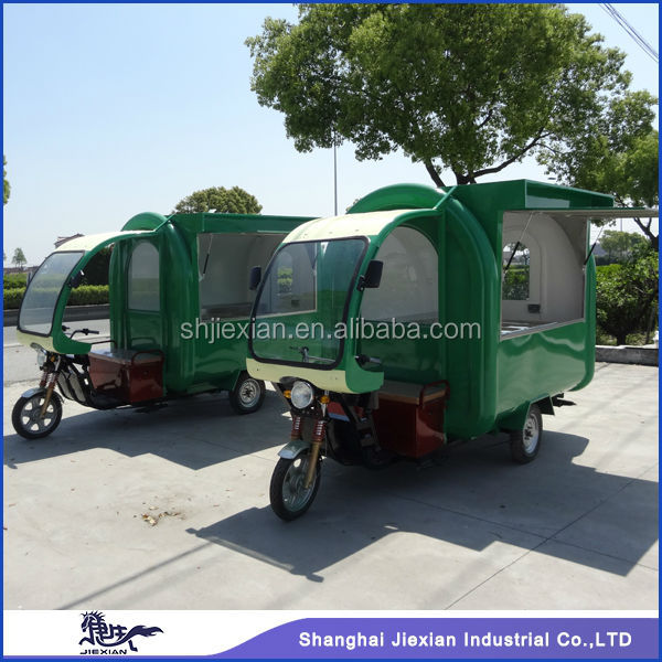 JX-FR220G reputed Powerful Commercial Outdoor Mobile Food delivery tricycle