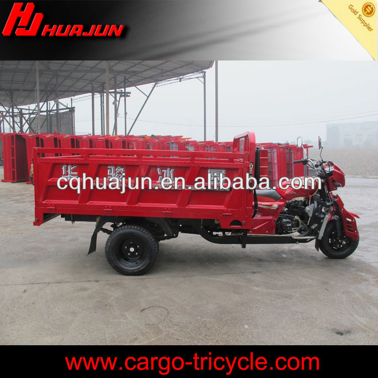 China 250cc 300cc tricycle best cargo carry 2000kg five wheeler three wheel motorcycle tricycle