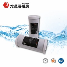 Coconut shell activated carbon alkaline faucet ro water filter on alibaba top manufacturer