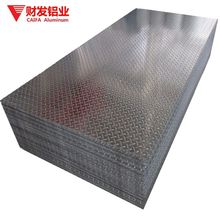 1050 1060 3003 5052 6061 10mm thickness tread checkered embossed printing aluminum sheet plate for floor bus