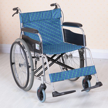 Folding portable steel disabled manual wheelchair with toilet
