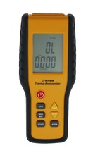 High quality of HT-9819 Large LCD display velocity vane anemometer with factory price