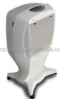 SJ-01 air cooling fan humidifier mist maker