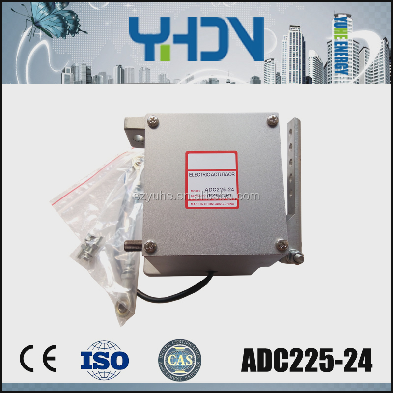 Generator part Electronic governor actuator ADC225-24