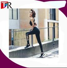 Women's Pants Elegant Quick Dry Can Do It Print 92% Polyester 8% Spandex Plus Size Black Made In China Leggings 2017 In Fitness